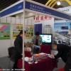 2014中国-东盟涂料油墨胶粘剂(越南•河内)展览会