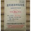 外保温粘接砂浆专用胶粉KT-101