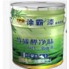 竹炭墙面漆 环保工程乳胶漆油漆
