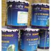 外墙涂料、外墙拉毛涂料、外墙浮雕涂料、外墙仿石涂料