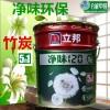 立邦漆净味120五合一竹炭内墙乳胶漆白色环保墙面油漆涂料正品漆