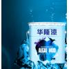 华隆漆22年专注打造涂料行业高端品牌,面向全国火热招商
