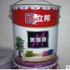 立邦漆 立邦美得丽内墙面漆乳胶漆18L漆油涂料 墙面漆 净味环保漆